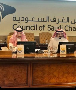 Meeting of the Board of Directors of the Council of Saudi Chambers 103