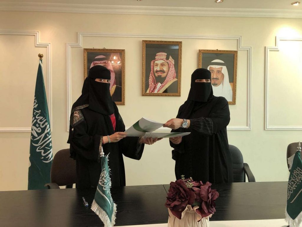 The Social Responsibility Committee signed with the King's Association